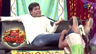 Chammak Chandra Performance – Extra Jabardasth – Episode No 31 – ETV  Telugu