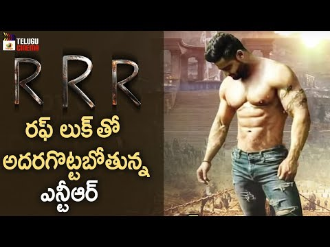 Jr NTR Rough Look in RRR Movie Update | Ram Charan | SS Rajamouli | MM Keeravani | Telugu Cinema