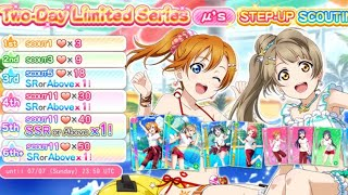 [ENSIF] 9TH Anniversary μ's Special Step-up Scouting | LoveLive! | ラブライブ!