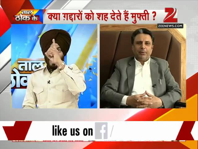 Panel discussion on Geelani's demands to restrict Amarnath Yatra to 30 days