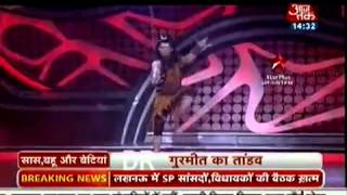 Nach Baliye 6 1St Episode Youtube