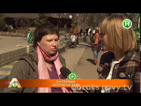 Чем грозит Украине урезание выплат при рождении детей? - Абзац! - 07.04.2014