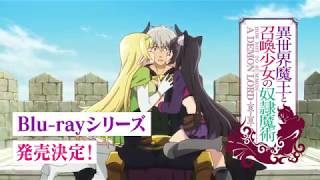 How Not to Summon a Demon Lord video 3