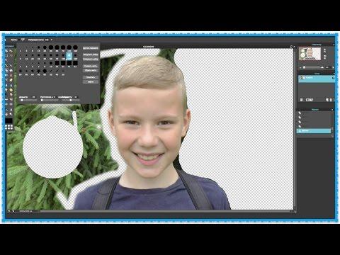Как на фото сделать фон прозрачным