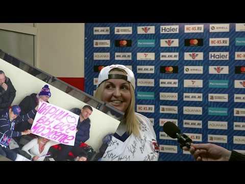 Татьяна - Болельщик с большой буквы!!!