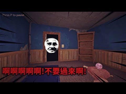 我被困在一個奇怪的房間里,但這房間總會出現一些詭異的東西! | Paddle Ball Nightmare 【紙魚】