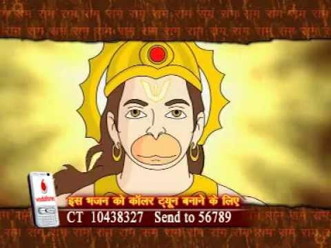 Hanuman Chalisa By Shankar Sahney Jai Hanuman Gyan Gun Sagar. video
