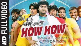 "How How Full Video Song    ""Bhale Bhale Magadivoi""    Nani, Lavanya Tripathi"