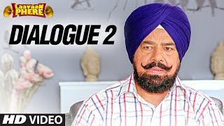 Laavaan Phere | Dialogue Promo | Roshan Prince | BN Sharma | Gurpreet Ghuggi | Releasing 16 February