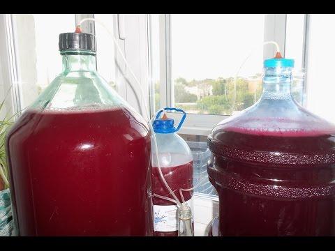 Отдается в дар Домашнее вино, 1 литр