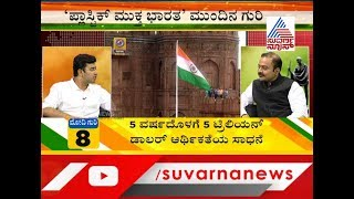 MP Tejasvi Surya Speaks About Abrogation Of Article 370 And Jammu & Kashmir