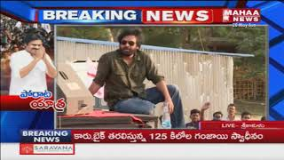 Janasena Chief Pawan Kalyan Reached To Public Meeting With Nirasana Rally