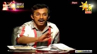 Hiru TV - Balaya - Political Discussion - 2014-10-23