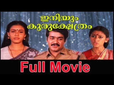 Hero Mohanlal's Iniyum Kurukshetrum|| FULL HD MOVIE||SHOBANA||SPEED KLAPS thumbnail