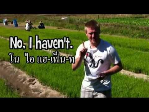 ฝรั่งพูดภาษาเหนือ สอนอังกฤษ  กิ๋นเข้าแล่วกา
