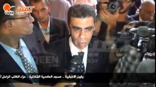 يقين|  ياسر رزق ينعي الكاتب الراحل احمد رجب