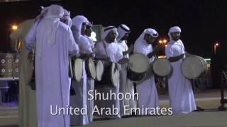 Shuhooh (Shuhouh), UAE