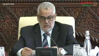 كلمة رئيس الحكومة في إجتماع مناخ الأعمال ليوم 24 فبراير 2015