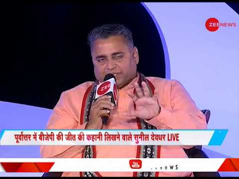 There's been no instance of violence since March 6: BJP leader Sunil Deodhar