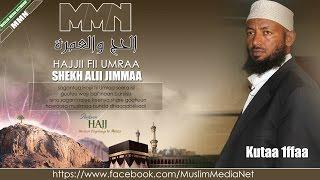 Hajj & Umrah part 1 Seeraa fii heera Hajjii fii Umraa irratti barumsa bal'aa sheekh Alii Jimmaatiin.