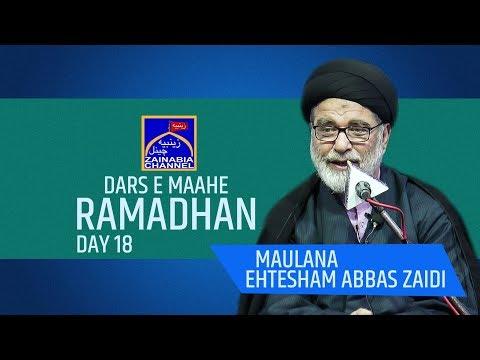 18th DARS -E- MAHE | RAMZAN BY | MAULANA EHTESHAM ABBAS ZAIDI | ZAINABIA IMAMBADA | 1440 HIJRI 2019