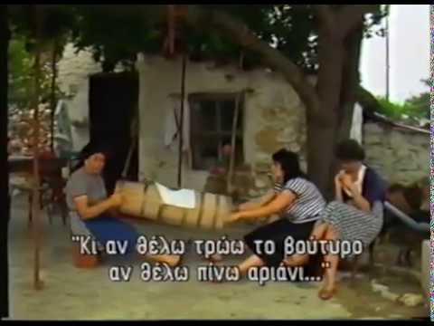 ΠΟΝΤΙΑΚΗ ΤΑΙΝΙΑ ΕΥΡΑΜΕ ΓΑΜΠΡΟΝ