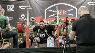 904 SQUAT | 1ST AND 2ND PLACE AT 2017 US OPEN | SHOULDER PUMP