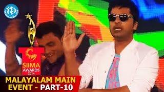 SIIMA 2014 Malayalam Main Event Part 10