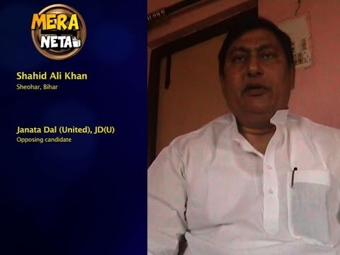 Shahid Ali Khan Minister of Bihar Shahid Ali Khan Jd(u