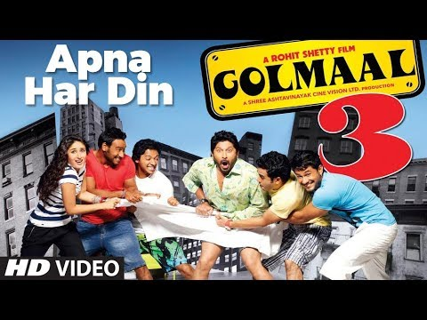 apna Har Din Aise Jiyo  Golmaal 3 (full Song) | Ajay Devgan, Kareena Kapoor video