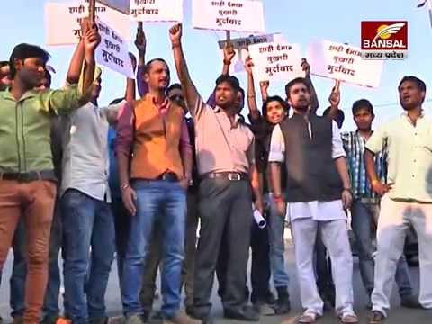 Bukhari Putla Dahan In Bhopal video