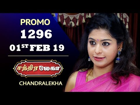 Chandralekha Promo 01-02-2019 Sun Tv Serial Online