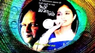 download lagu Gazal - Sach Ko Sach Kahna gratis