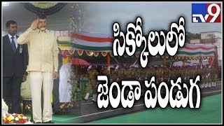 Commanders hold parade on 72nd Independence Day at Srikakulam