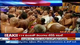Dwajarohanam In Tirumala | Srivari Brahmotsavam 2017 | Part 1