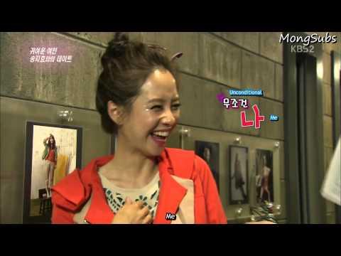 [Eng Sub] 130824 KBS2 Entertainment Weekly Song Jihyo Cut