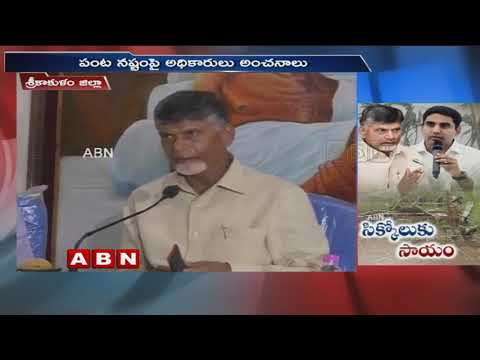 AP Govt supplying Essential items to Cyclone Victims | Srikakulam | ABN Telugu