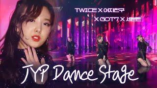 download lagu Got7 & Seventeen & Gfriend & Twice 'jyp Dance gratis