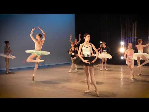 2018年洛桑國際芭蕾舞比賽 預備,起!洛桑-芭蕾人生的起跳點