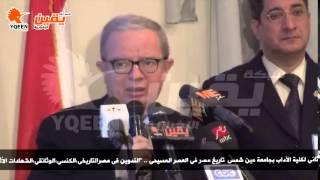 يقين |  رئيس جامعة عين شمس : التاريخ المسيحي جزء مهم من تاريخ دولة مصر