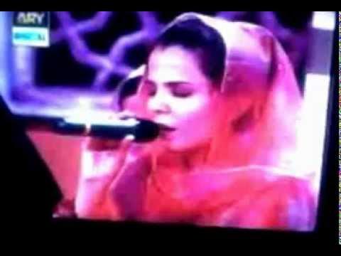 Jab Pehli Nazar Gumbad-e-khazra Pe Padi Thi , By Huma Rafiq video