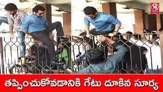 Gang: Hero Suriya Jumps Theatre Gate To Escape From Fans in Rajahmundry