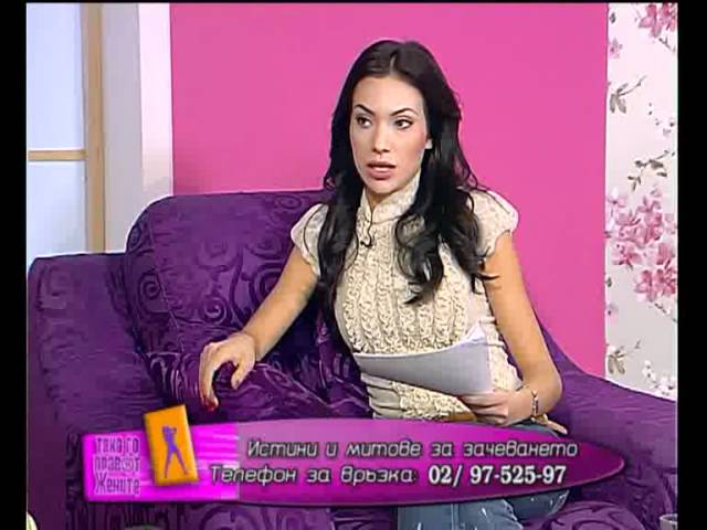 Д-р Даниела Савова  по ББТ - 17 април 2012