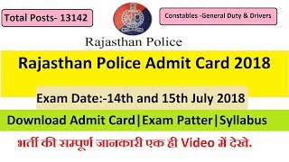 Rajasthan Police Admit Card 2018|Download Raj Constable Call Letter, Exam Pattern & Syllabus