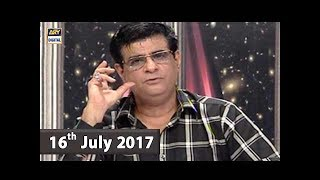 Sitaroon Ki Baat Humayun Ke Saath - 16th July 2017 - ARY Digital Show
