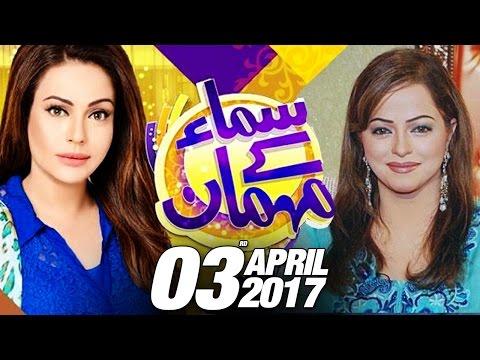 Madiha Shah | Samaa Kay Mehmaan | SAMAA TV | Sadia Imam | 03 April 2017 thumbnail