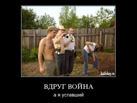 Россия рулит   D   русские приколы 2013 юмор,приколы,смех,ржака