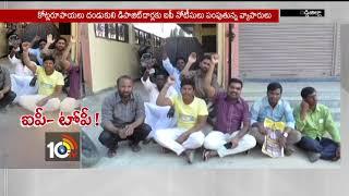 కామారెడ్డిలో చిట్టీ అంటేనే హఢల్… | Kamareddy Private Chit Funds | TS