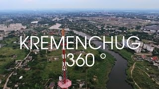 Видео Кременчуга: КРЕМЕНЧУГ 360° / DJI PHANTOM 3 / Point of Interest / KRBZ GROUP (автор: KRBZ group)