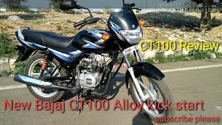 2019 New Bajaj CT100 Alloy Review price specifications?